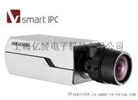 海康威视DS-2CD5027FWD 200W星光级网络 式摄像机