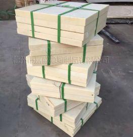 厂家直销PA白色尼龙板 工程塑料块 尼龙垫块定制