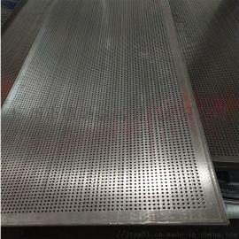 304不锈钢冲孔板 Q195筛网 圆孔通风散热筛板