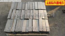YT01原料纯铁方钢60方
