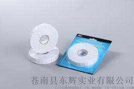 點斷式EVA膠帶 海綿雙面膠