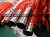 國標304不鏽鋼圓管直徑51*1.5mm工程用管