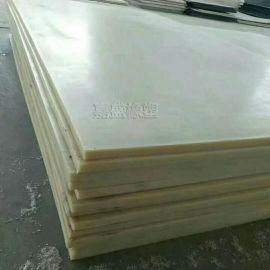 **超高分子量聚乙烯板抗静电upe板高密度聚乙烯板