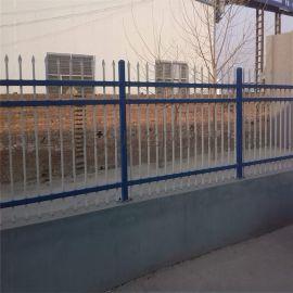 鋅鋼隔離欄杆@圍牆隔離柵欄@尖頭鋅鋼護欄
