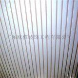 贵州医院条扣吊顶,长方形铝板天花环保节能