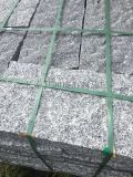 G655芝麻灰石材文化石芝麻灰自然面园林景观地铺石