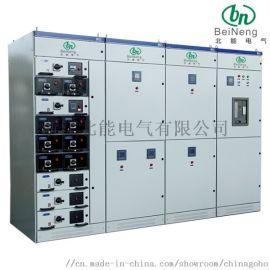 MNS型 低压抽出式成套开关设备