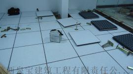 全鋼架空活動地板,西安靜電地板圖片,防靜電地板價格