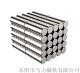 钕铁硼强力磁铁 大圆柱 磁石磁钢 电机磁瓦生产厂家