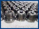 硬质合金喷嘴,井下作业,材质YG6