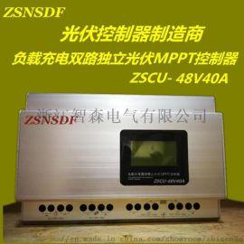MPPT太阳能光伏控制器 智能负载充电