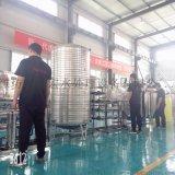 潍坊龙宏纯净水设备大品牌,质量可靠,纯净水生产设备