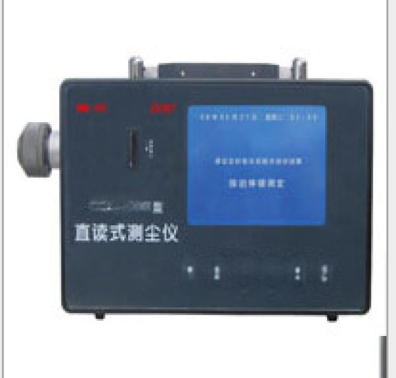 LB-CCZ1000 矿用防爆直读式测尘仪