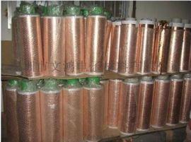 厂家供应变压器胶带 变压器静电屏蔽胶带加穗边胶带