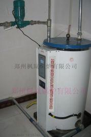 100公斤电开水锅炉常压开水锅炉