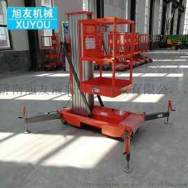 铝合金升降机移动液压平台小型电动升降平台高空作业车