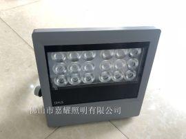 三雄极光LED投光灯80W户外广告牌灯具