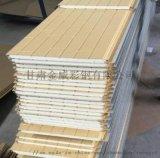 供甘肃保温装饰板和兰州保温一体板