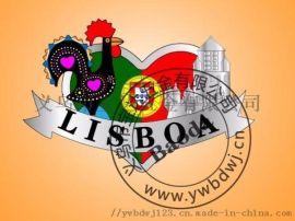 葡萄牙旅游纪念品钥匙扣锌合金画油Portugal