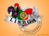 葡萄牙旅遊紀念品鑰匙扣鋅合金畫油Portugal