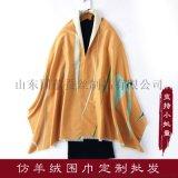 冬季披肩雙面雙色高級超柔仿羊絨滌棉圍巾定製加工廠