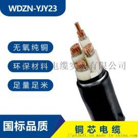 广东金科国标电缆 铜芯WDZC-YJY23铠装电力电缆 生产厂家
