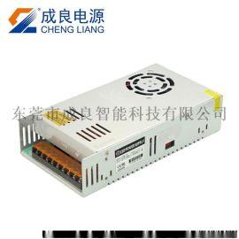 东莞成良24V600W工控设备电源厂家直供