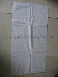厂家直供帆布防汛沙袋膨胀袋