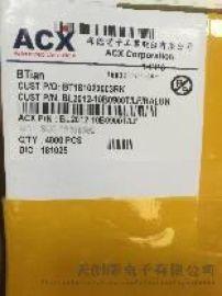ACX一级代理  带通道滤波器