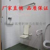 浴室无障碍扶手A荣昌浴室无障碍扶手厂家直销