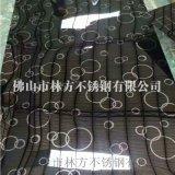 南京 不锈钢双向拉丝板 304组合工艺板加工