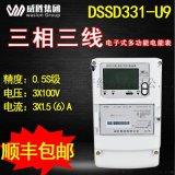 预付费电度表DTSY341/DSSY331-MD3