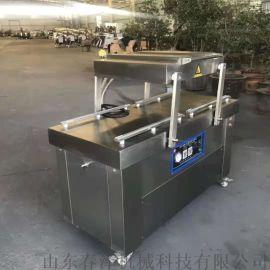 永川松花皮蛋包装机 鸡爪鸭爪封口机 不锈钢包装机