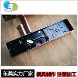 深圳定做智慧指紋鎖塑料外殼電子鎖塑料配件定製生產