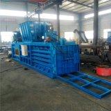 山東大型臥式160噸編織袋液壓打包機廠家