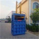 江苏卧式打包机全自动废纸打包机厂家