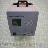 LB-6120(B)雙路綜合大氣採 樣器恆溫恆流