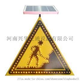 太阳能施工箭头诱导灯双向单向切换LED信号灯