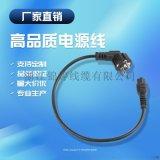 日本三芯米老鼠插头电源线PVC线 多国认证