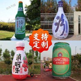 定做各种充气饮料瓶模型_充气酒瓶仿真模型_气模厂