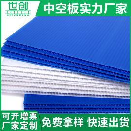 厂家定制 防静电中空板 塑料板板万通板PP板
