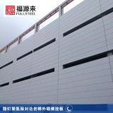 外墙横装岩棉夹芯板, 隐藏式金属面岩棉横铺板