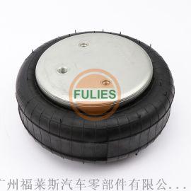FLS-1B9-201福莱斯橡胶减震气囊