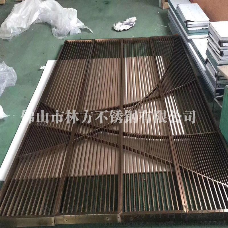 深圳不鏽鋼屏風 廠家定做 黑鈦 古銅 鍍色屏風加工