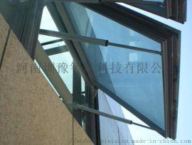 云南施甸县全铝合金外壳双链条式电动开窗器排烟窗安装