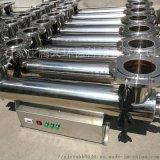 承德供应水处理消毒设备管道式紫外线消毒器