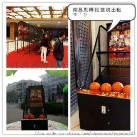 江西巨星篮球机厂家出租南昌投篮机出租