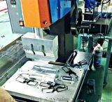 遼寧大連超聲波焊接機