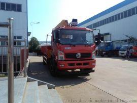 遥控随车吊5吨6吨8吨10吨12吨随车吊厂家直销