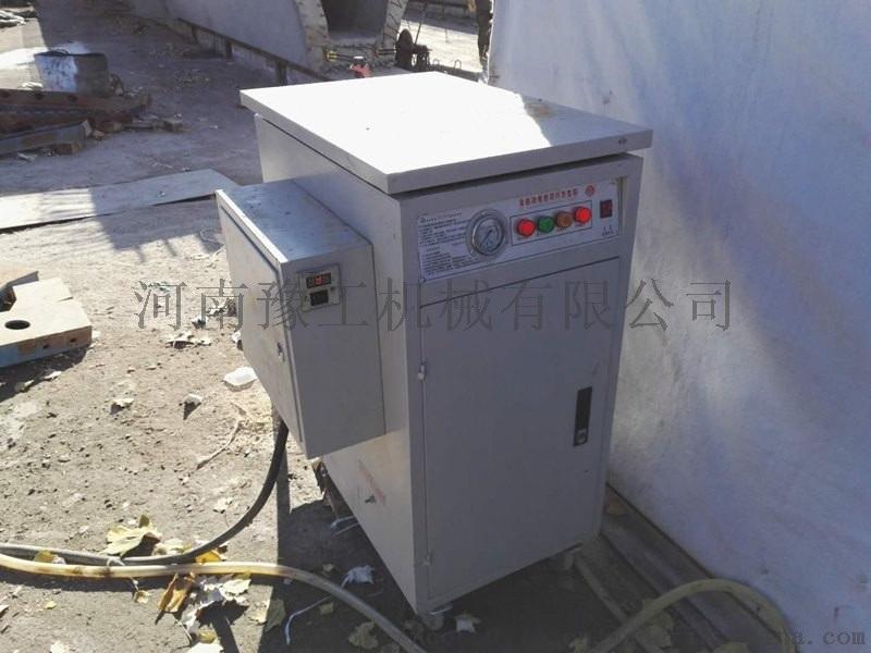 肇慶蒸汽鍋爐發生器品牌機器質量有保證